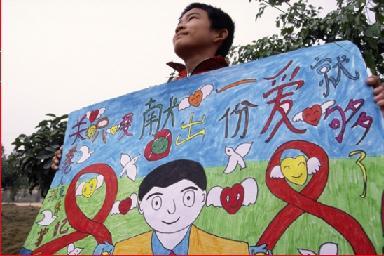 Cumbre Mundial da SIDA 2010